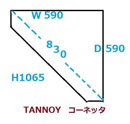 20140621_613611