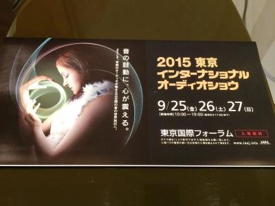 20150909_1232529[1]
