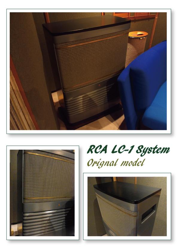 RCA-LC-1