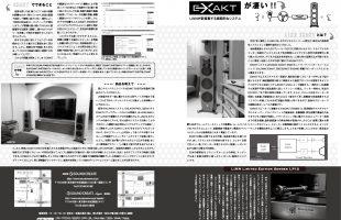 etc_01