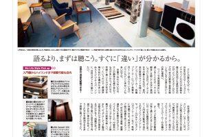 tokyo-1703_4