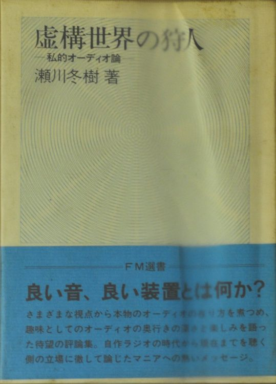 B3FA2C66-196E-4323-A18B-D36766F6F1DD
