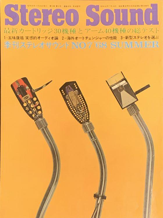 519AD9C0-3DFE-4EC5-9FF2-A303551DBF6D